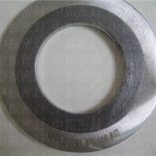 供应新疆金属缠绕垫片 DN50内外环金属缠绕垫片厂家批发