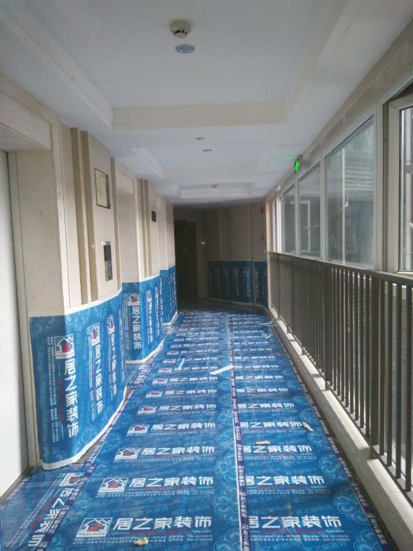 重庆居之家装饰地面保护膜生产厂家重庆装修保护地垫七棵松装修保护膜厂