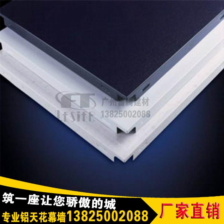 木纹铝扣板 冲孔铝扣板销售