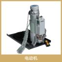 南宁市福旺卷闸门厂供应大量各种品种 电动机产品