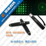 4.35V锂电池保护IC-DW01