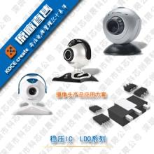 XC6206P252PR  2.5V LDO稳压IC