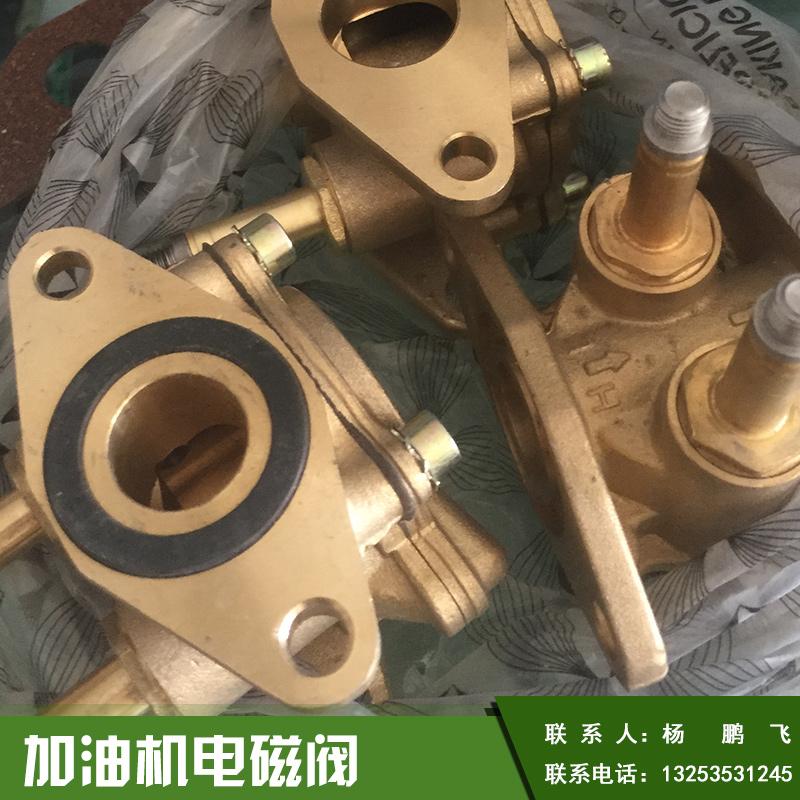 加油机电磁阀出售图片/加油机电磁阀出售样板图 (4)