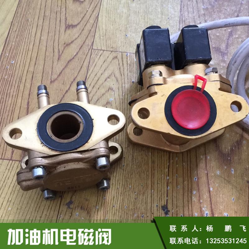 加油机电磁阀出售图片/加油机电磁阀出售样板图 (3)