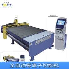 科瑞嘉全自动等离子切割机 风管加工设备PCM系列数控台式切割机床批发