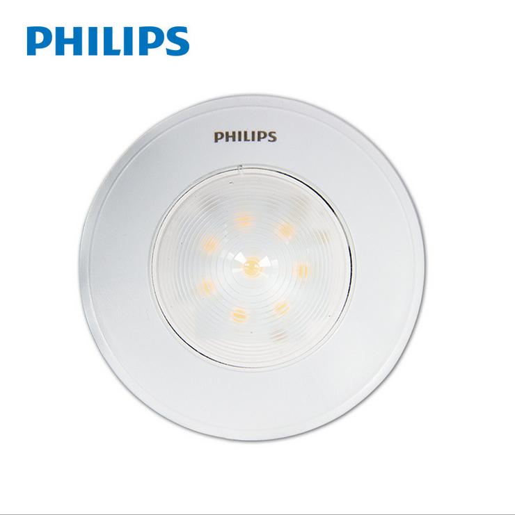 飞利浦LED模组 DISK模组10W/11W Fortimo射灯模块 LED筒灯模组