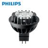 旗舰型LED灯杯MR16 7W图片