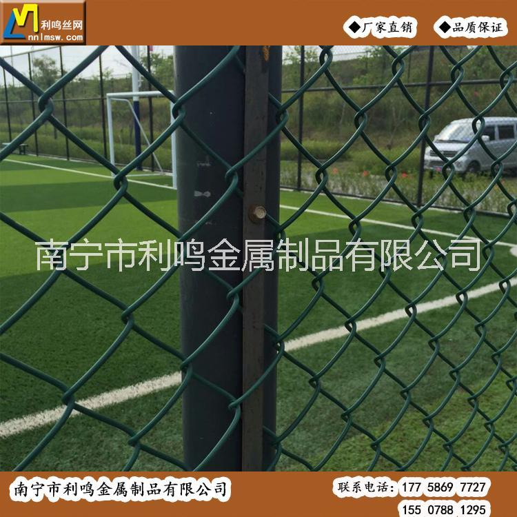 供应广西球场护栏网 体育场围栏网 勾花护栏网利鸣厂家直销