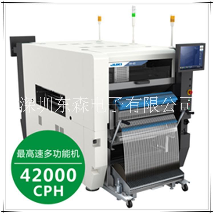 JUKI贴片机 JUKI多功能贴片机 多功能贴片机 FPC贴片机