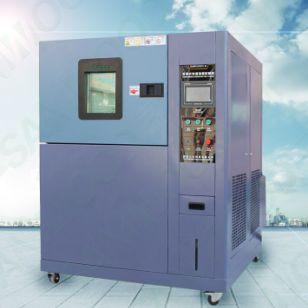 快速温变试验箱 可程式快速温变机图片