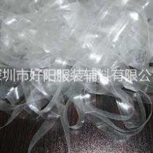 深圳厂家直销透明肩带弹力带德国料高档针织产品理想之选 服装辅料透明肩带