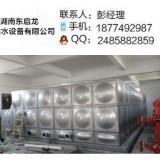永州不锈钢水箱,永州不锈钢消防水箱,永州不锈钢保温水箱厂