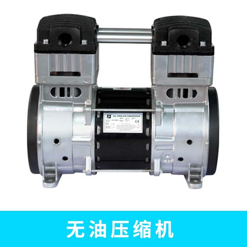 无油真空压缩机 活塞式无油皮碗套静音无油真空泵空气压缩机