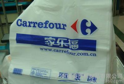 食品包装袋,背心袋 塑料袋  手提袋 食品包装袋定做 手提袋 零食包装袋