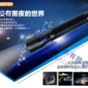 可多为太阳能多功能LED手电筒图片