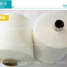 潍坊京和纺织供应 永久性 阻燃纱 涤纶阻燃纱 24支批发