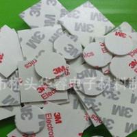 厂家供应-圆形3M胶贴 方形3M胶贴 相框胶贴 强力双面胶贴