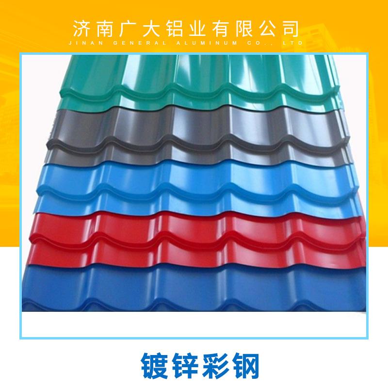 大量批发 彩钢瓦复合板 彩钢夹心瓦楞板 镀锌彩钢瓦