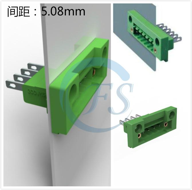 穿墙端子 5.08间距连接器 电力柜接线端子 3.81mm端子排 防插错-锋顺电子