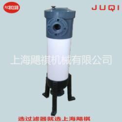 上海市PVC過濾器 PVC袋式过濾器厂家