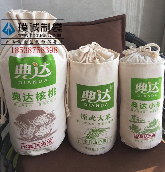 各种样式黄小米棉布袋定做