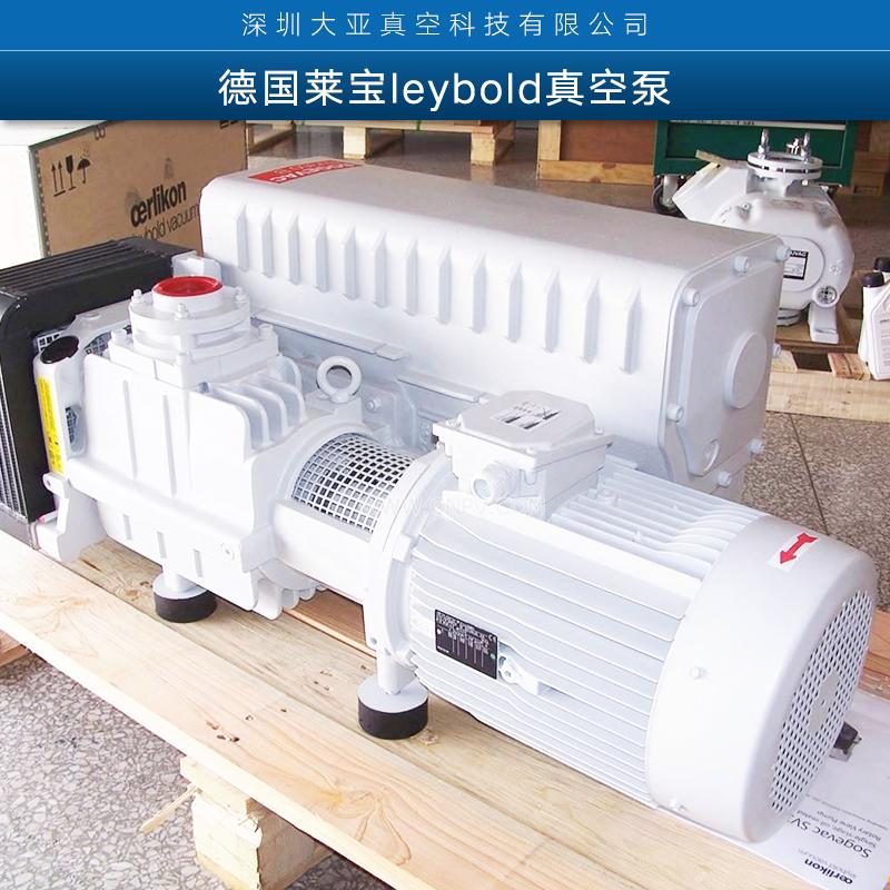 德国莱宝leybold真空泵维修油泵/分子泵/旋片泵/罗茨泵维修