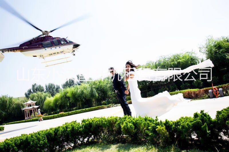 辽宁直升机航拍航测 物探巡线