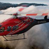 白山直升机喷洒 婚礼旅游