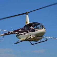 安庆直升机航拍航测 物探巡线