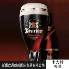 德国原装进口卡力特啤酒 麦芽纯酿贵族黑啤酒500ML听装