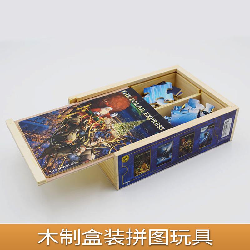 新品60片儿童木制拼图木盒装幼儿早教益智木质拼图玩具拼图3-7岁