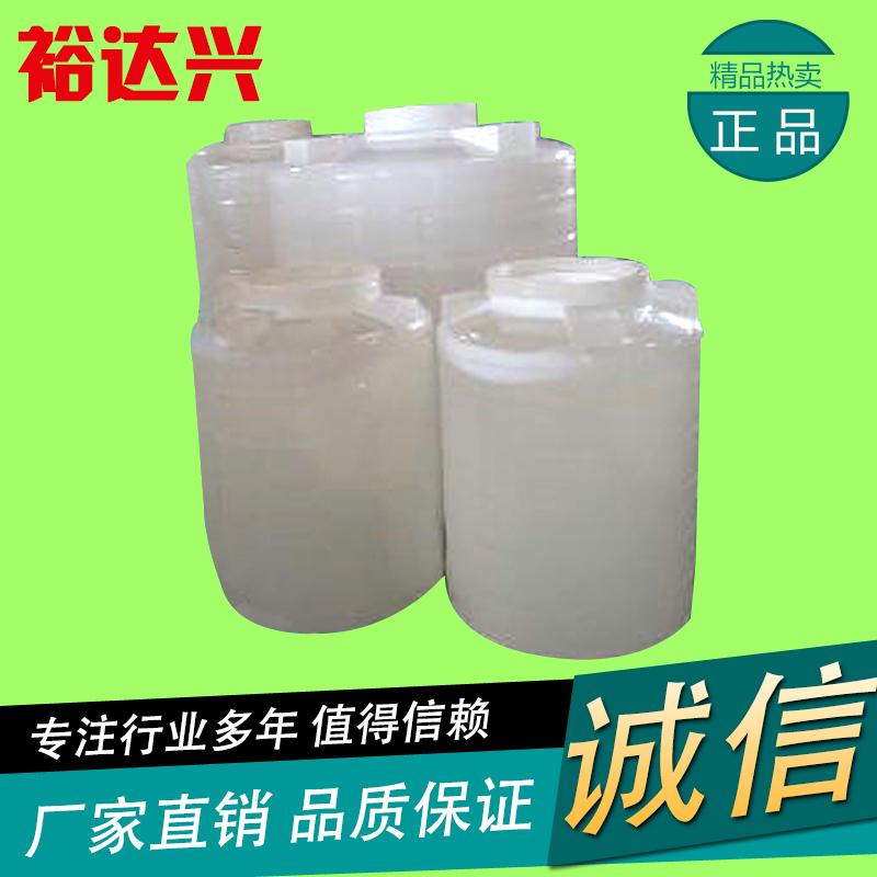 厂家直销耐酸PE桶 储水桶