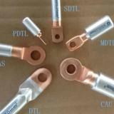 厂家直销铜铝接线端子