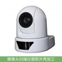 厂家承接各类摄像头扫描仪塑胶外壳加工模具开发注塑自动化加工图片