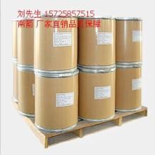 猪胆盐,8008-63-7,动物提取物,厂家直销品质保障