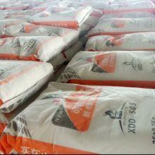 可再分散乳胶粉在保温砂浆中的添加批发