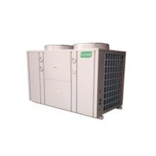 供應商用地能源熱泵熱水器  億思歐節能熱泵熱水器圖片