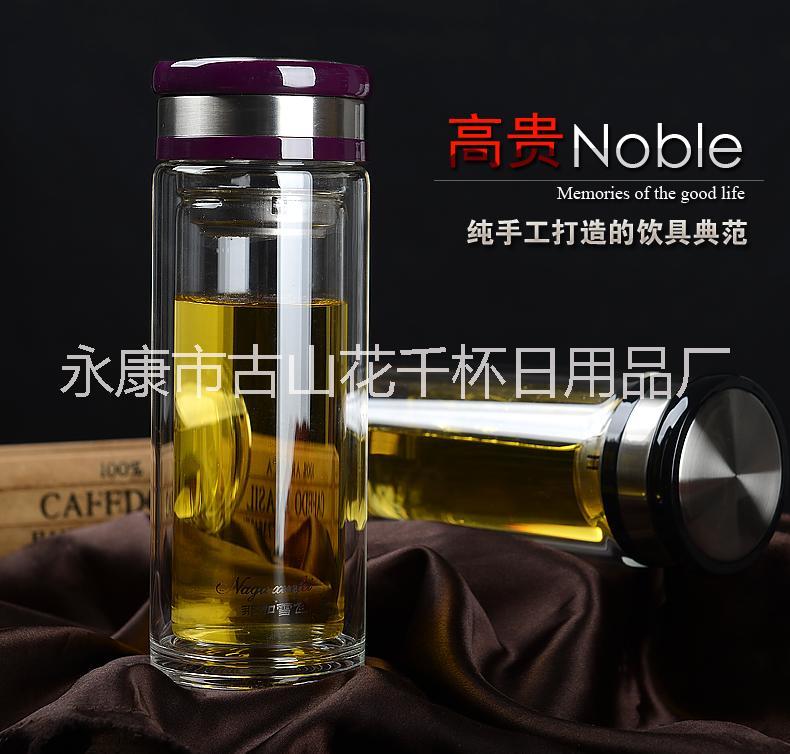 厂家直销双层礼品办公杯创意玻璃水,广告公司礼品定制银行定制高档双层玻璃杯