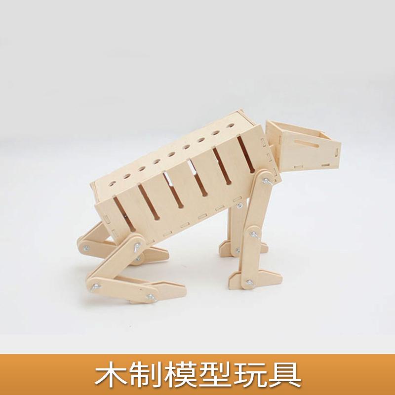 木制模型玩具儿童diy益智拼装,地摊热卖玩具厂家批发