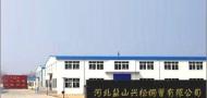 河北沧州钢管制造有限公司