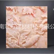 美耐康仿大理石板UV板厂家直销欢迎订做各种花纹图案