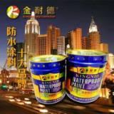 广州911聚氨酯生产厂家 改性沥青 工程造价低 厂家批发价格