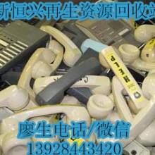 深圳废塑胶回收,专业收废旧塑胶,PA回收、AB回收、PC回收、PBT回收