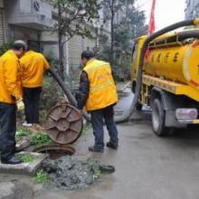 武汉化粪池清理 管道疏通清淤批发