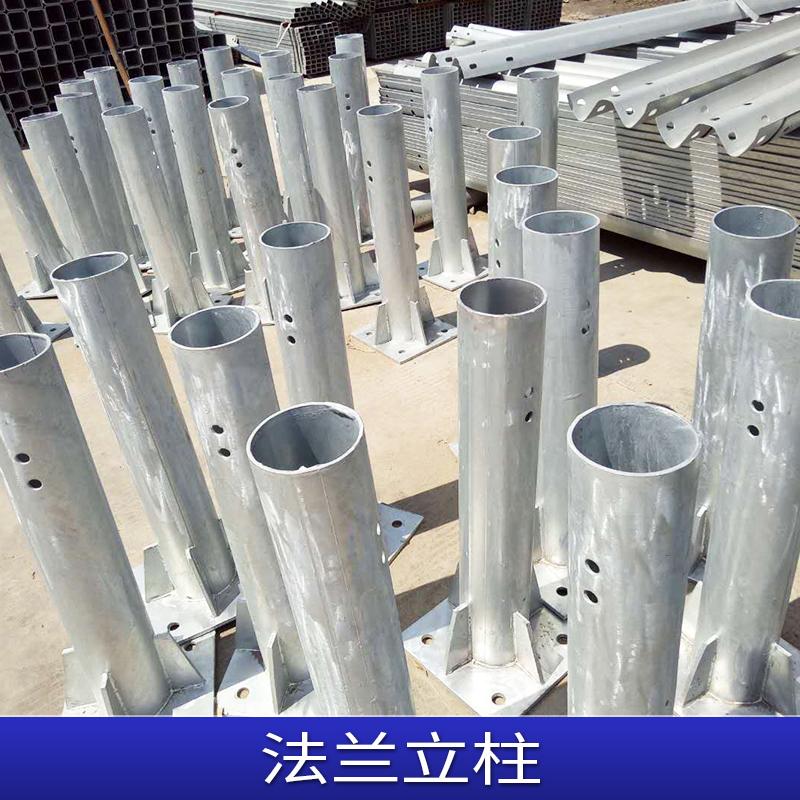 甘肃厂家护栏板立柱 方管立柱 法兰立柱 圆立柱生产