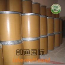 食品级乳酸链球菌素防腐剂