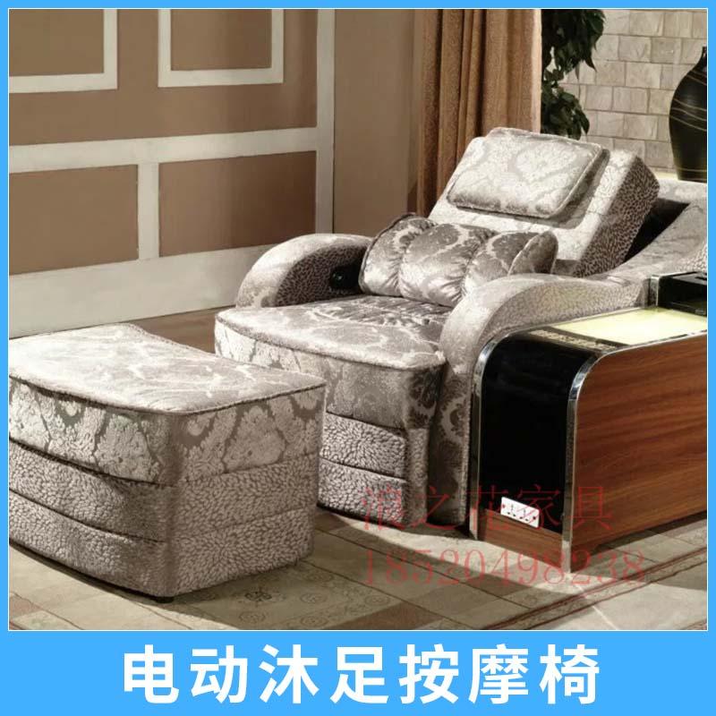 大量生产 电动沐足按摩椅  电动沐足沙发椅 去哪里买