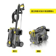 德国凯驰HD5/11P高压清洗机家商业用洗车机洗车清洁机设备冲洗批发