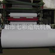 二手1092造纸设备/厂家图片