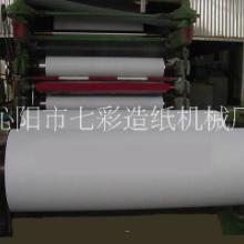 二手1092造纸设备市场 二手1092造纸设备/厂家
